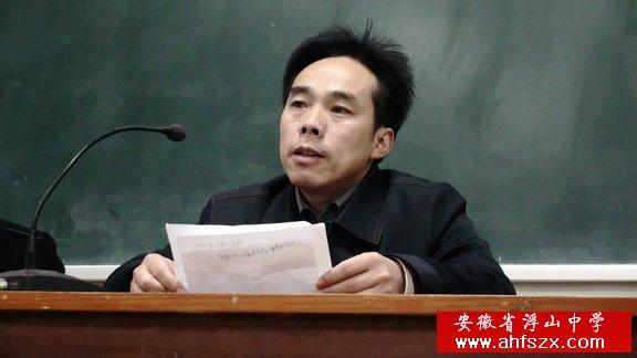 安徽省首批正高级教师  唐录义